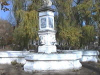 Graniceri - Fantana arteziana - Virtual Arad County (c)2001